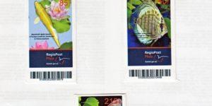Briefmarkensatz Zierfische RegioPost-Pfalz